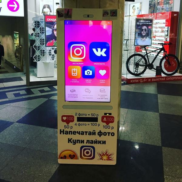Instagram likes vending machine